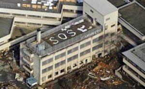 llamada de socorro - SOS